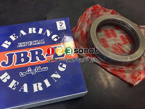 بلبرینگ چینی JBR-E