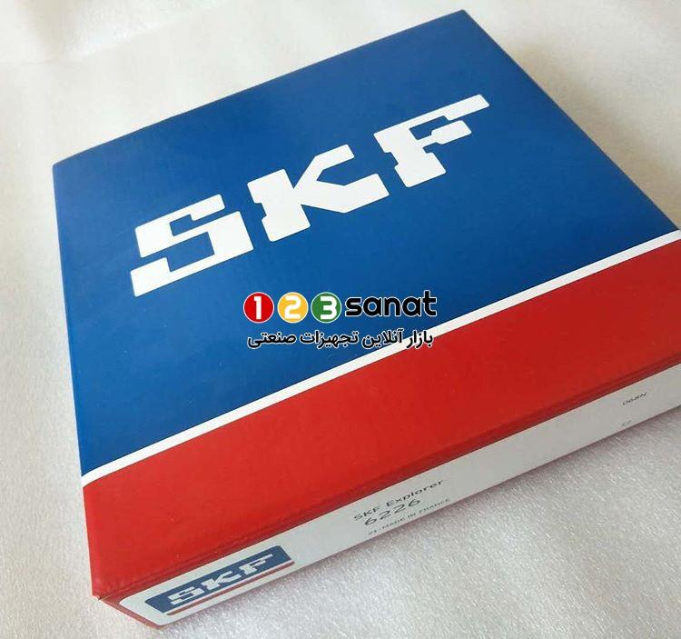 بلبرینگ SKF آلمانی